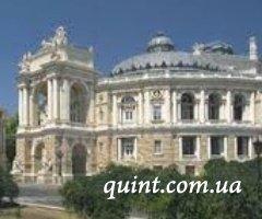 одесская опера