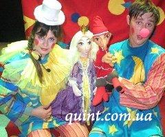 ровенский театр кукол