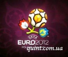 эвро 2012