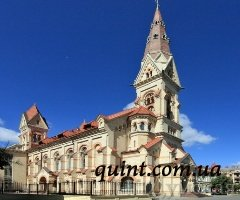 Кафедральный собор Св Павла