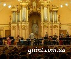 Львовская областная филармония