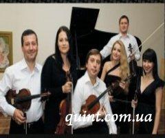Concert Open