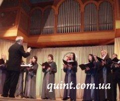 7й фестиваль духовной музыки