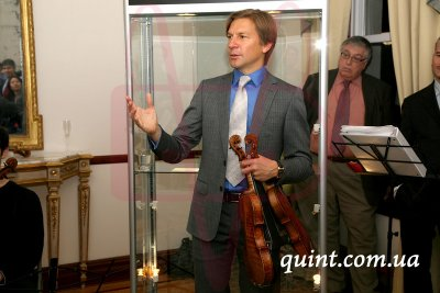 Экспертиза скрипки