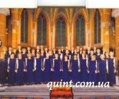 Голландский хор имени Лысенко