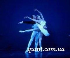 Киевский балет