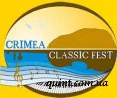 Crimea Classic Fest