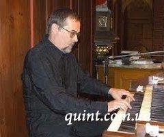 Органный фестиваль