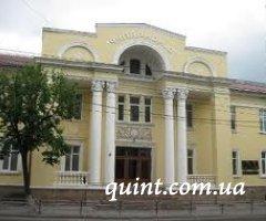 Тернопольская филармония