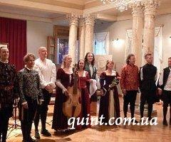 Фестиваль старинной музыки