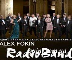 РадиоБенд Александра Фокина