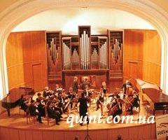 Камерный оркестр «Амадеус»