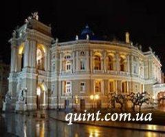 Одесский академический нац театр оперы и балета