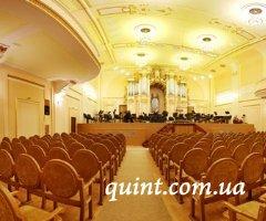 концертный зал им Людкевича