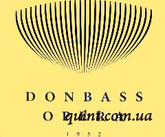 Донбасс опера