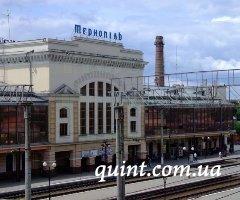 Тернопольский вокзал