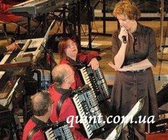 Jostiband Orchestra