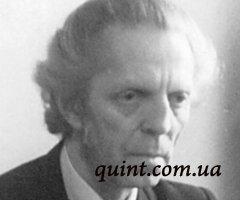 Василий Барвинский