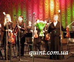 Фестиваль классической музыки в Полтаве