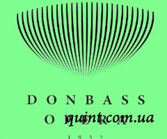 donbass opera