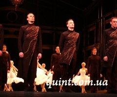 Кордебалет Национальной оперы Украины