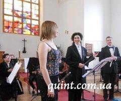 оркестр Арс нова