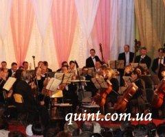 Американская рапсодия, джаз и цыганский театр в Донецкой филармонии