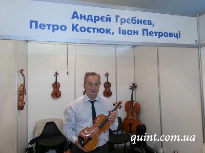 Первая Выставка музыкальных инструментов и аксессуаров «Индивидуалис» во Львове