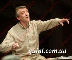 Запорожский академический симфонический оркестр