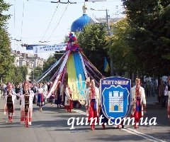 Музыкальный марафон по случаю празднования Дня города Житомира
