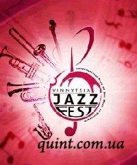 Международные дни джазовой музыки в Виннице