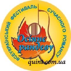 В Миргороде пройдет фестиваль современного украинского романса