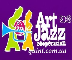 Джазовый фестиваль в Луцке