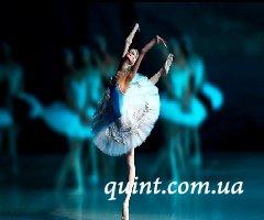 В октябре в Донецке соберутся звезды мирового балета