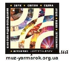 В Киеве пройдет музыкальная ярмарка