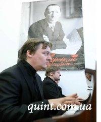Открылся музей Игоря Стравинского