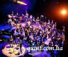 Открытие концертного сезона в Харькове