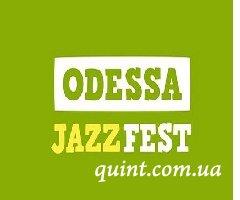 В Одессе состоялся джазовый фестиваль