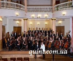 Международный мастер-класс дирижеров в Харькове