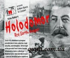 В Украине поставят оперу про Голодомор