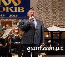 Празднование юбилея Киевской музыкальной академии