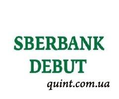 Музыкальный конкурс Sberbank Debut
