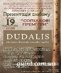 Презентация альбома квинтета «DUDALIS»