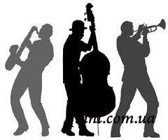 Джазовый фестиваль в Донецке