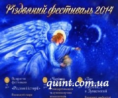 Рождественский фестиваль в Одесской опере