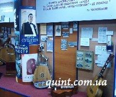 Выставка музыкальных инструментов Александра Самойловича Корниевского в Чернигове