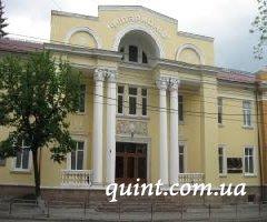 Тернопольская филармония празднует юбилей