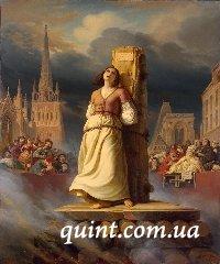 Оратория «Жанна д'Арк на костре»