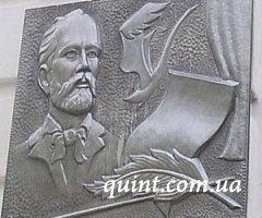 Открытие Международного фестиваля им. П.И.Чайковского