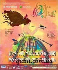 II Международный музыкальный фестиваль «О-FEST 2014»